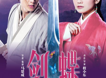 [DRAMA RECENSIONE] Butterfly Lovers!